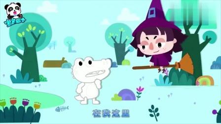 宝宝巴士动画片:颜色变变变