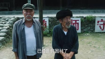 江山如此多娇12:精彩看点(2)