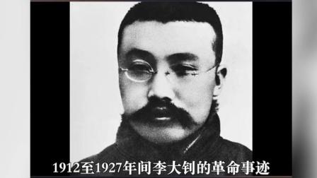 《革命者》定档7月1日,张颂文出演李大钊!