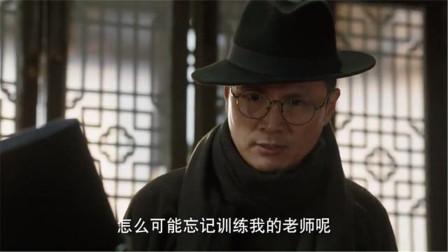 《锋刃》鬼子少佐辱骂眼镜男,没想他是皇军新任的,摊上事了