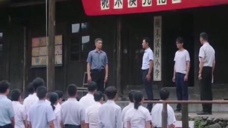 江山如此多娇:维修学校危房一个多月批不下来,是谁不作为?