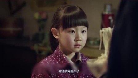 解说电影《抱养奇缘》:养母百般折磨养女,最后发现她是亲生女儿