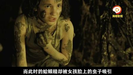 潘神的迷宫:一个眼睛长在手掌中的怪物你们见过吗
