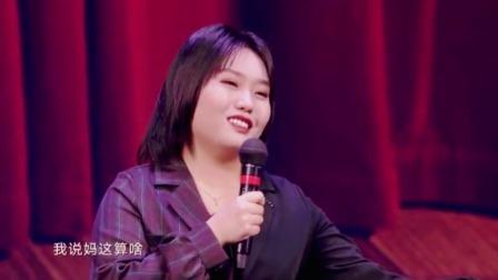搞笑段子脱口秀:幽默李雪琴,猪怕壮我怕胖