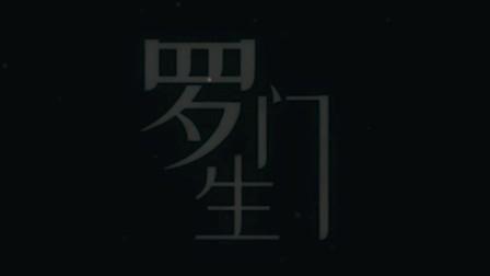 陈致逸实力演唱《罗生门》,比较深情,单曲循环中