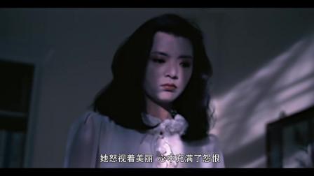 一部邵氏恐怖片,连体女婴后害全家,我硬盘里珍藏多年