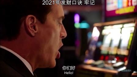 有这样的运气,早已经买了上海几亿豪宅!