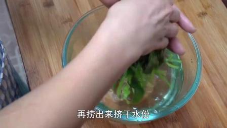 菠菜这样做真好吃,比面包好吃多了