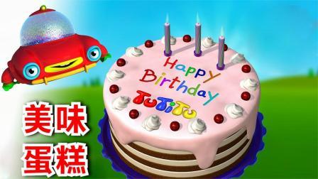 趣味动画:跟卡通小飞机学做蛋糕,以后不用等到生日就能随时吃到