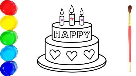 画一个生日蛋糕和闪光颜色宝贝学习颜色儿童颜色的闪烁生日蛋糕