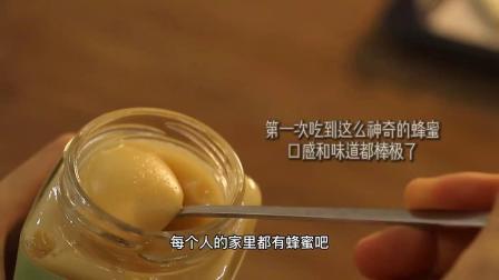 蜂蜜黄油吐司,超级脆