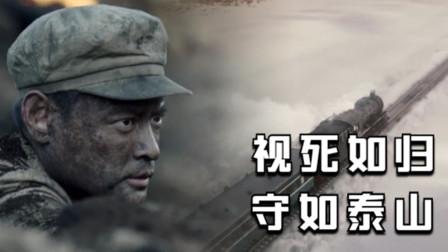 铁原阻击战打出了我军赫赫威风,成为外国人眼中中国志愿军的奇迹