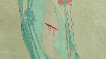 有一幅诡异的画,用刀割下后会流血,却令所有人都不寒而栗