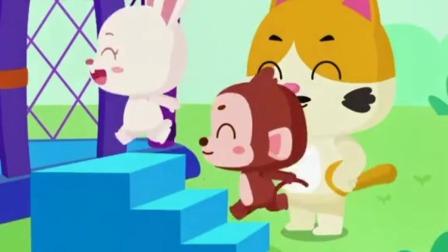 儿童动画:我们一起来跳跳吧