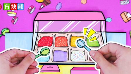 创意手绘定格动画:方块熊乐园新开的冰激凌店(上)