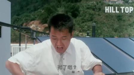 福星闯江湖:五福星爆笑英雄电影,这段戏太搞笑了,一个比一个逗