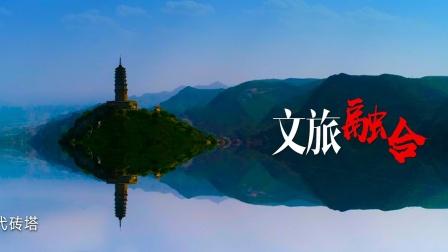 影视广告「大同-云冈区 」-骄虎视觉