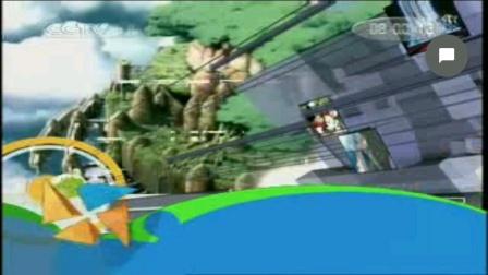 广播电视总台央视少儿频道14《动漫世界》节目播出之前的广告(20070612)