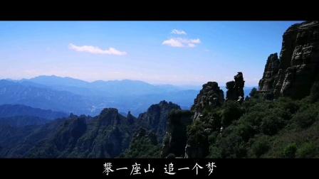 位于河北省保定市涞源县的白石山世界地质公园春、夏、秋、冬四季都别有一番风味。不虚此行。