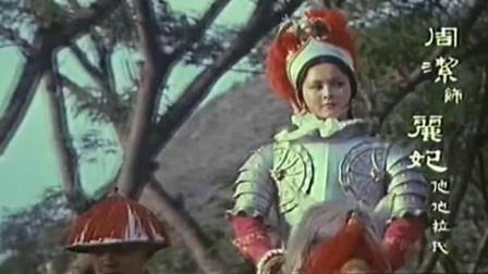 垂帘听政:这段旁白说的太好了,原来咸丰是这样当上皇帝的