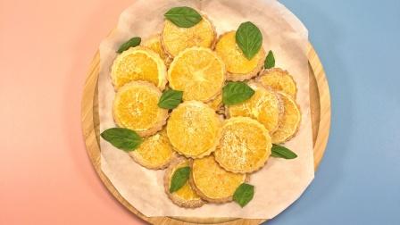 香橙曲奇饼干,橙香浓郁做法简单,小清新的造型超级诱人 种草了!