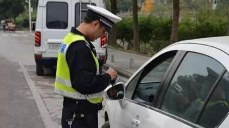 """遇到忘带驾驶证,算不算""""无证驾驶""""?:拿出这个就没事"""