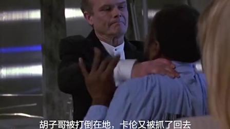 《天狱飞龙》:不过是生个孩子,过程也太艰辛了