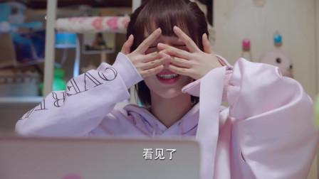 佟年和韩商言视频,特地换套衣服,热恋中的女人!