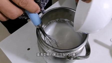普通电饭锅也能做蛋糕,关键是蛋清的打发,色泽金黄香软可口
