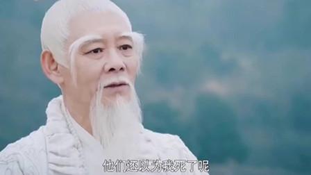 剑王朝:谁敢欺负我的小徒弟,那就尝尝我搬山境的厉害!