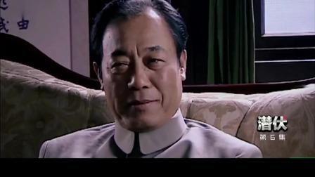 潜伏:泽成,这不是抓谍匪,你还不明白我的意思吗