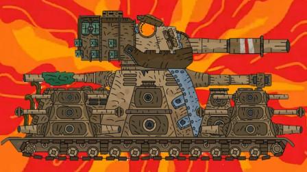坦克世界动画:kv45升级了