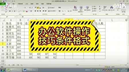重庆沙坪坝小龙坎计算机培训学校那个专业一般学费多少