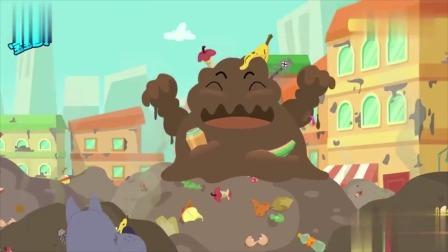 宝宝巴士之学垃圾分类—脏脏垃圾怪,垃圾不乱扔,文明又卫生