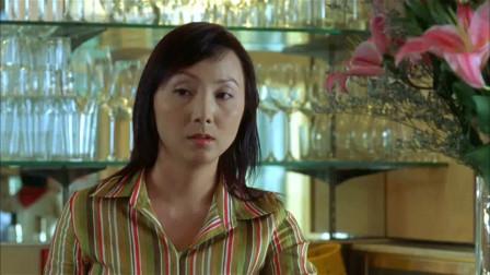 绝世好宾:阿杰到餐厅吃蛋糕,蛋糕已经卖完,直接对老板破口大骂