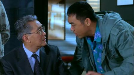 绝世好宾:阿杰扮演外籍保镖,说话都变味了,这段太搞笑了