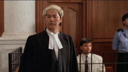 法中情:开庭审理,已经到最后阶段,控辩双方开始结案陈词