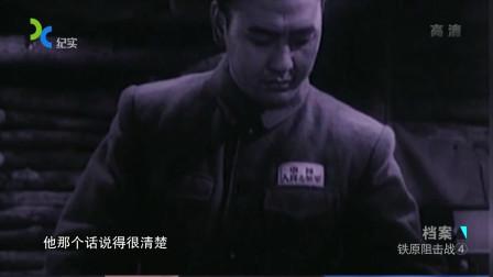 铁原阻击战中,蔡兴元征战前线,后竟在其骨灰中发现11块弹片!