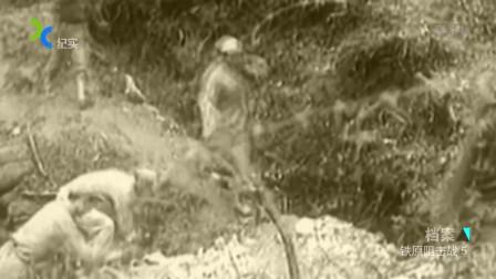 铁原阻击战中,志愿军挖地道打堑壕战,给予美军的装甲沉重打击