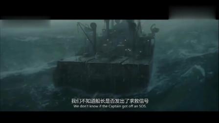 怒海救援:油轮遭大风一分为二