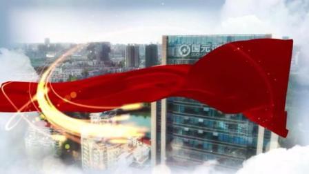 """国元证券投教基地被授予""""安徽省教育培训实践基地"""""""