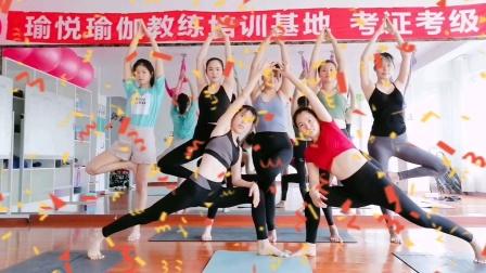 常州市瑜悦瑜伽培训学校【2021年最新资讯】