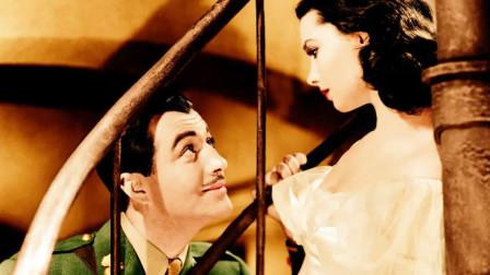 1940年拍出,被誉为全世界三大凄美爱情影片之一,含泪推荐!