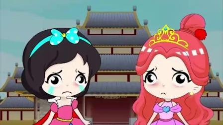 童话王国:白马王子和白雪公主分手了