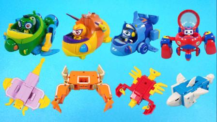灵犀小乐园之玩具开箱 海豚帮帮号发现4个英文字母,字母变形成海洋动物