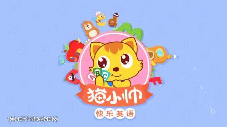 《猫小帅故事》第787集:蔬菜王国趣味英文绘本,学习常见蔬菜英文单词