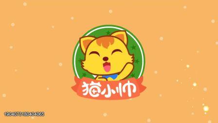 《猫小帅故事》第723集:眉间尺记