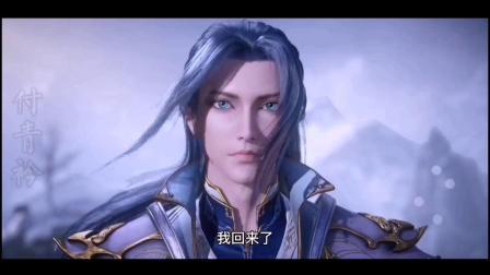 """神魂归位!""""挂王""""唐三满血复活"""