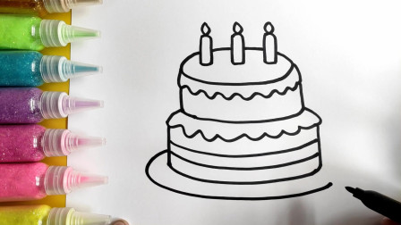 儿童简笔画教程,画一个彩色三层生日蛋糕,3-12岁小朋友学习画画