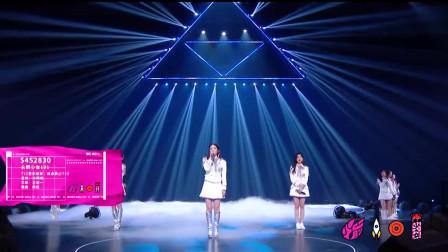 火箭少女101演唱会!献唱《5452830》全员泪崩!